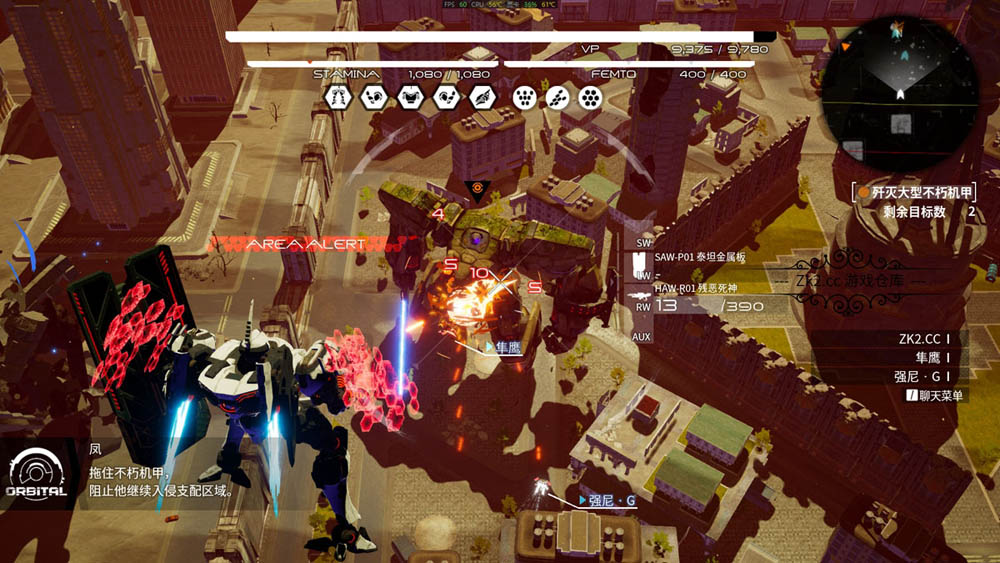 机甲战魔(DAEMON X MACHINA)v1.0.1全DLC全中文免安装硬盘版+掉落列表+修改器